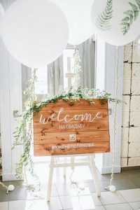 chic wedding welcome sign with balloons