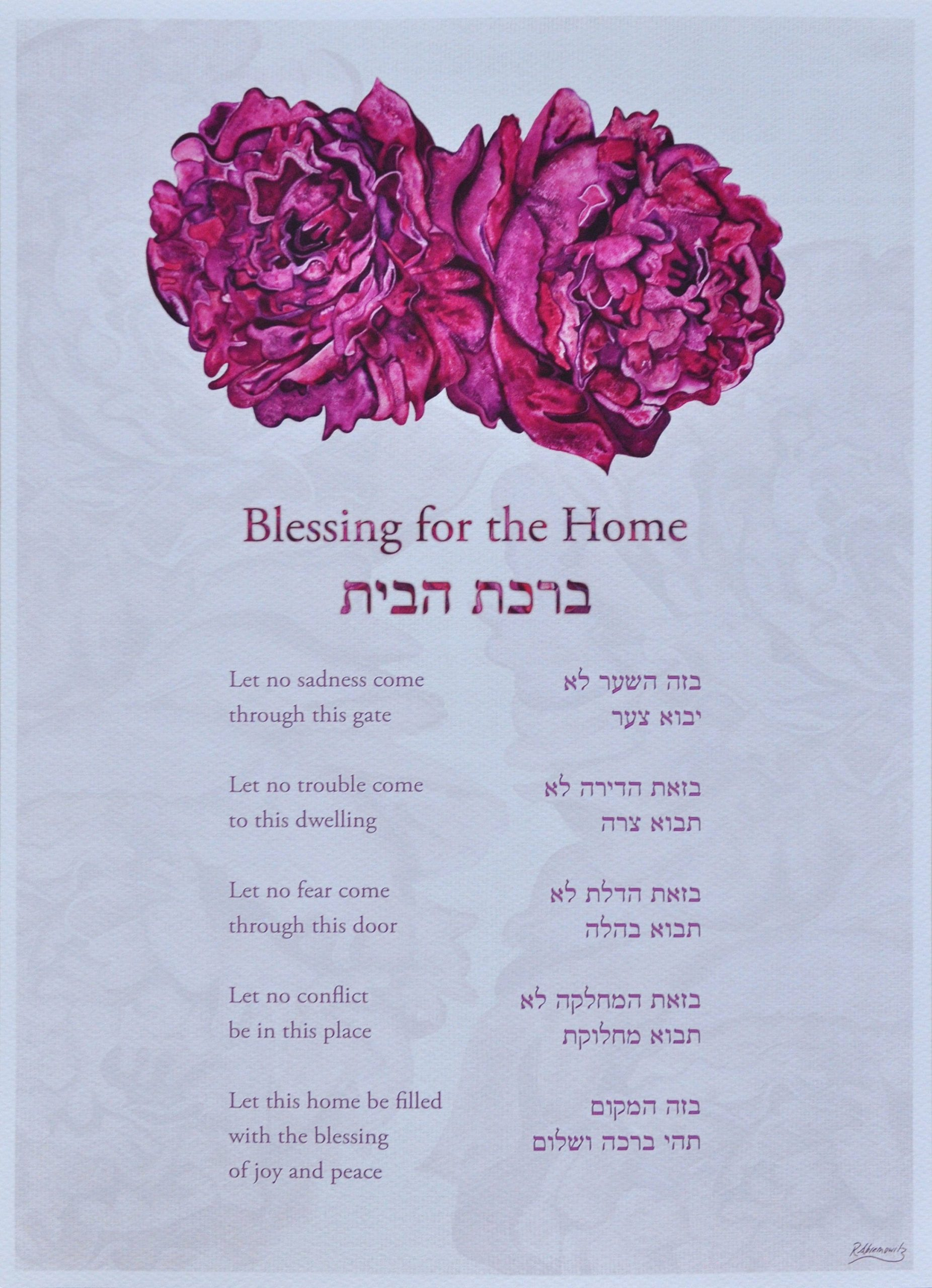 The Paired Peony Birkat Habayit/Blessing For The Home