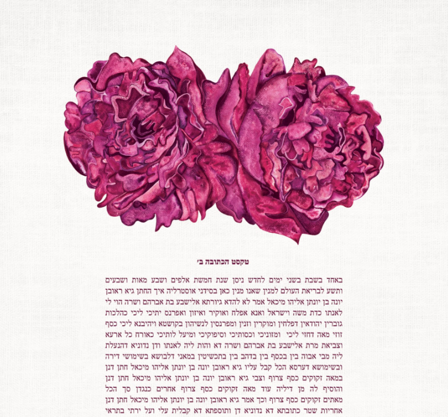 The Paired Peony Coalescing Ketubah